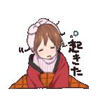 カノジョの冬(個別スタンプ:32)