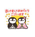 ほのぼの子ペンギン年賀&年末年始♪(個別スタンプ:01)
