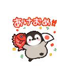 ほのぼの子ペンギン年賀&年末年始♪(個別スタンプ:02)