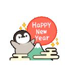 ほのぼの子ペンギン年賀&年末年始♪(個別スタンプ:03)