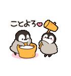 ほのぼの子ペンギン年賀&年末年始♪(個別スタンプ:06)