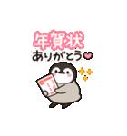 ほのぼの子ペンギン年賀&年末年始♪(個別スタンプ:10)