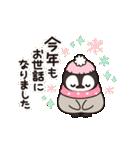 ほのぼの子ペンギン年賀&年末年始♪(個別スタンプ:11)