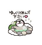 ほのぼの子ペンギン年賀&年末年始♪(個別スタンプ:18)