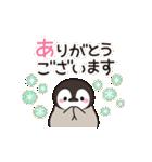 ほのぼの子ペンギン年賀&年末年始♪(個別スタンプ:19)