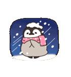 ほのぼの子ペンギン年賀&年末年始♪(個別スタンプ:21)