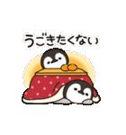 ほのぼの子ペンギン年賀&年末年始♪(個別スタンプ:22)