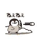 ほのぼの子ペンギン年賀&年末年始♪(個別スタンプ:23)