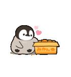 ほのぼの子ペンギン年賀&年末年始♪(個別スタンプ:24)