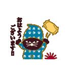 猫町倶楽部の読書会/猫男爵と淑女ねこ(個別スタンプ:1)