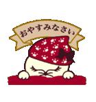 猫町倶楽部の読書会/猫男爵と淑女ねこ(個別スタンプ:2)