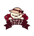 猫町倶楽部の読書会/猫男爵と淑女ねこ(個別スタンプ:3)