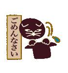 猫町倶楽部の読書会/猫男爵と淑女ねこ(個別スタンプ:4)