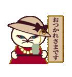 猫町倶楽部の読書会/猫男爵と淑女ねこ(個別スタンプ:7)