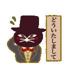 猫町倶楽部の読書会/猫男爵と淑女ねこ(個別スタンプ:8)