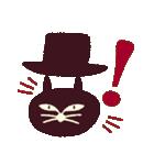 猫町倶楽部の読書会/猫男爵と淑女ねこ(個別スタンプ:9)