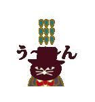 猫町倶楽部の読書会/猫男爵と淑女ねこ(個別スタンプ:11)