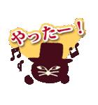 猫町倶楽部の読書会/猫男爵と淑女ねこ(個別スタンプ:12)