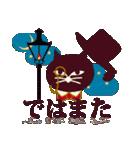 猫町倶楽部の読書会/猫男爵と淑女ねこ(個別スタンプ:14)