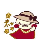 猫町倶楽部の読書会/猫男爵と淑女ねこ(個別スタンプ:15)