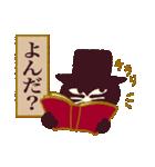 猫町倶楽部の読書会/猫男爵と淑女ねこ(個別スタンプ:17)