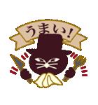 猫町倶楽部の読書会/猫男爵と淑女ねこ(個別スタンプ:18)