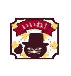 猫町倶楽部の読書会/猫男爵と淑女ねこ(個別スタンプ:20)