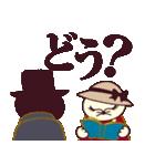 猫町倶楽部の読書会/猫男爵と淑女ねこ(個別スタンプ:21)