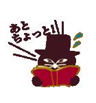猫町倶楽部の読書会/猫男爵と淑女ねこ(個別スタンプ:22)