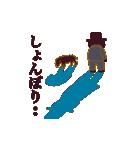 猫町倶楽部の読書会/猫男爵と淑女ねこ(個別スタンプ:23)