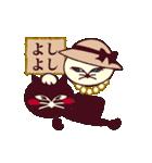 猫町倶楽部の読書会/猫男爵と淑女ねこ(個別スタンプ:24)