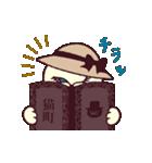 猫町倶楽部の読書会/猫男爵と淑女ねこ(個別スタンプ:25)