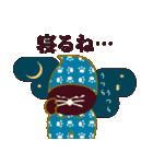 猫町倶楽部の読書会/猫男爵と淑女ねこ(個別スタンプ:29)
