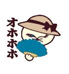 猫町倶楽部の読書会/猫男爵と淑女ねこ(個別スタンプ:30)