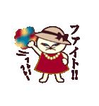 猫町倶楽部の読書会/猫男爵と淑女ねこ(個別スタンプ:32)