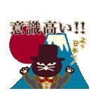 猫町倶楽部の読書会/猫男爵と淑女ねこ(個別スタンプ:33)