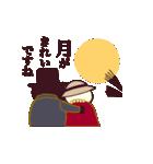 猫町倶楽部の読書会/猫男爵と淑女ねこ(個別スタンプ:34)