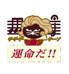 猫町倶楽部の読書会/猫男爵と淑女ねこ(個別スタンプ:37)
