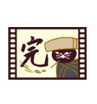 猫町倶楽部の読書会/猫男爵と淑女ねこ(個別スタンプ:40)