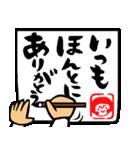 トモダチトークスタンプ4(個別スタンプ:03)