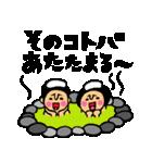 トモダチトークスタンプ4(個別スタンプ:05)