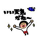 トモダチトークスタンプ4(個別スタンプ:09)