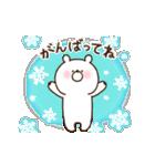 ▶︎動く!冬のガーリーくまさん(個別スタンプ:03)