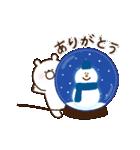 ▶︎動く!冬のガーリーくまさん(個別スタンプ:08)