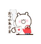 ▶︎動く!冬のガーリーくまさん(個別スタンプ:09)