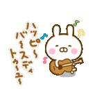 うさひな☆年中イベントで使える言葉☆(個別スタンプ:03)