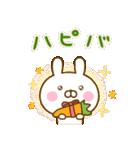 うさひな☆年中イベントで使える言葉☆(個別スタンプ:04)