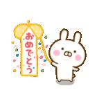 うさひな☆年中イベントで使える言葉☆(個別スタンプ:05)