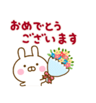 うさひな☆年中イベントで使える言葉☆(個別スタンプ:06)