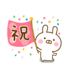 うさひな☆年中イベントで使える言葉☆(個別スタンプ:07)